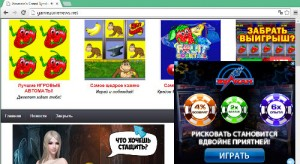 gamezonenews